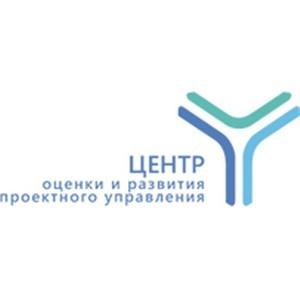 СОВНЕТ и ЦОРПУ подписали соглашение о совместном продвижении сертификаций ПМ СТАНДАРТ и 4-L-C IPMA