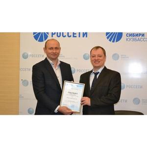 Кузбасский филиал «МРСК Сибири» подтвердил готовность к зиме