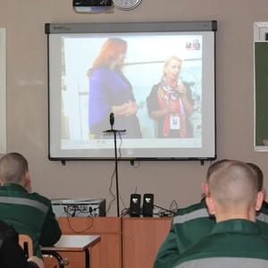 ќсужденные ћариинской воспитательной колонии впервые в онлайн-режиме посетили выставку Ђ—ибирь-XIIї
