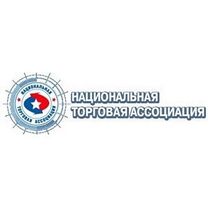–оссийский рынок ритейла Ђв трендеї
