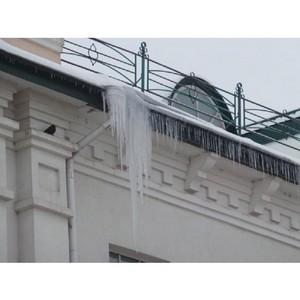 Управление государственной жилищной инспекции Орловской области сообщает о новом назначении