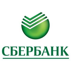 АО «Сбербанк России» осуществляет детские мечты