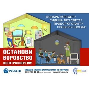 Двое жителей Касимовского района привлечены к административной ответственности