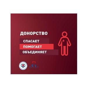 Организации столицы активно включаются в III московский донорский марафон «Достучаться до сердец»