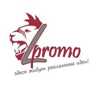 Рекламный магазин Lpromo уже в России!