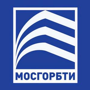 День приема в МосгорБТИ