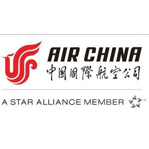 Air China начнет перелеты по маршруту Пекин - Владивосток