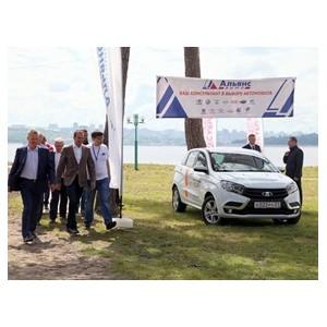 Молодёжный форум регионального развития «МолГород-2017» прошёл в Заволжье