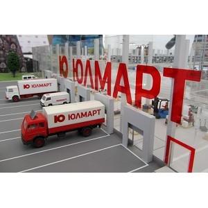 Интернет-компания «Юлмарт» до 2021 построит ряд ретейл-парков в Московской области