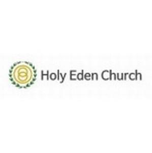 Церковь Святого Эдема: в Корее откроется самый большой в мире зал