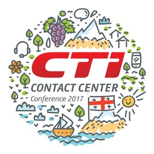 CTI Contact Center Conference 2017: курс на омниканальность
