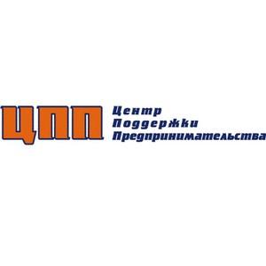 Начался прием заявок на участие в выставках «Омская марка» и «Инновации года»