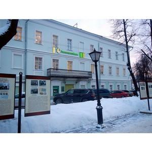 Костромичи взяли в Россельхозбанке более 1 млрд рублей