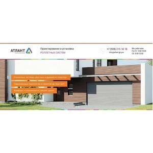 Преимущества установки алюминиевых окон и дверей «Алютех» в компании ГК Атлант