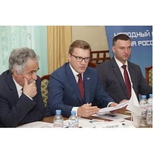 Центр мониторинга развития промышленности и ОНФ презентовали проект «Профстажировки» в Костроме