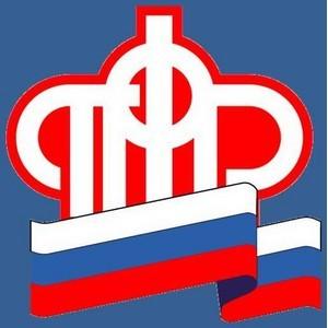 Главное управление ПФР №7 призывает граждан к бдительности