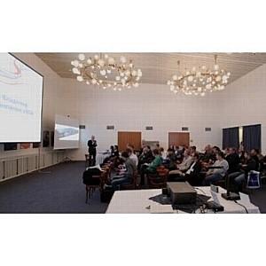 Дилерский семинар VEGA: достижения и инновации