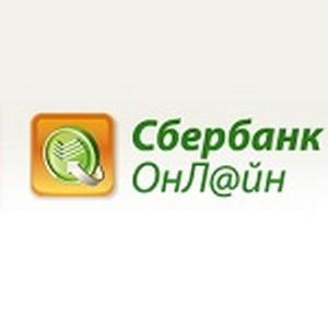 77,4% операций клиентов Дальневосточного банка Сбербанка России совершаются удаленно