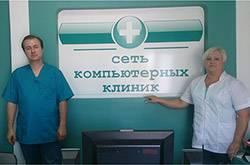 В Майкопе открылась Компьютерная клиника №011