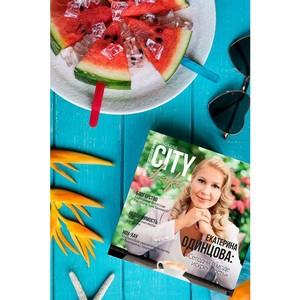 Вышел в свет третий номер глянцевого журнала премиум-класса City Life Magazine.