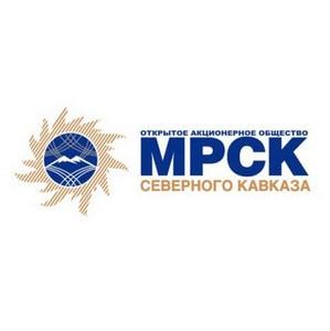 Убытки в МРСК Северного Кавказа связывают с потерями в электросетях и долгами потребителей