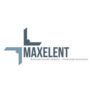 О сотрудничестве российской юридической компании Maxelent с испанской компанией GD Global Mobility