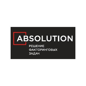 Новая компания Absolution.Решение Факторинговых Задач обслуживает клиентов на их условиях