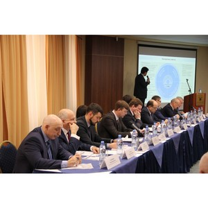 Совещание по поддержке программы развития  региона