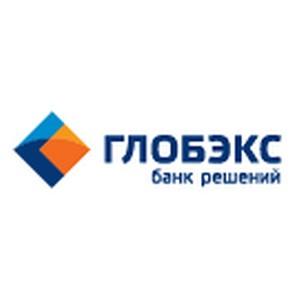 Работающие активы банка «ГЛОБЭКС» выросли  до 192,4 млрд рублей
