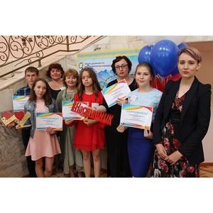 Активисты ОНФ в Приамурье приняли участие в проекте краткосрочного наставничества для детей-сирот