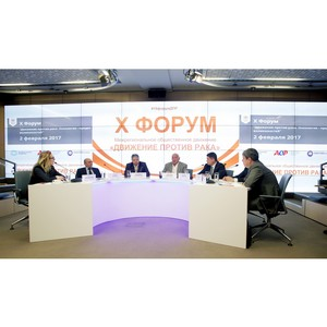 В Москве прошел X Форум «Движение против рака. Онкология - предел возможностей»