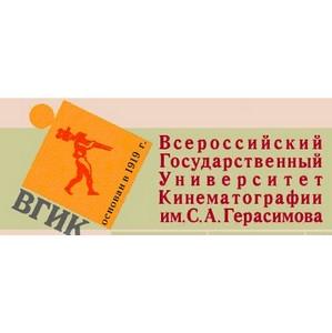 Международная  конференция  «90-летие режиссерского факультета ВГИК»