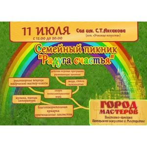 Издательский дом Раджа Жаркова принимает участие в семейном пикнике «Радуга счастья»