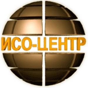 Сертификат ISO 9001 + допуск СРО