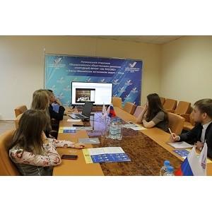 «Молодежка ОНФ» в Югре принимает участие в приоритетных проектах Народного фронта в регионе