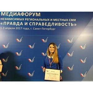 Журналисты из Ямало-Ненецкого округа поделились впечатлениями о Медиафоруме ОНФ