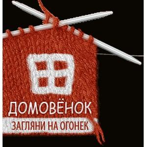 В декабре в Online-store Домовенок открылся Шальной бутик