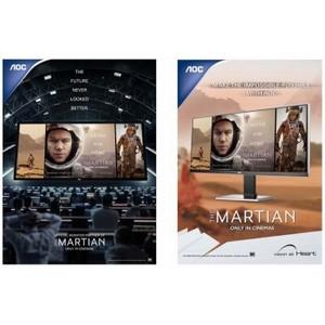 Окно в будущее: AOC – официальный партнёр фильма «Марсианин»
