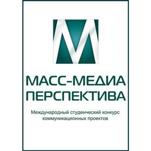«Масс-Медиа Перспектива» приглашает гостей