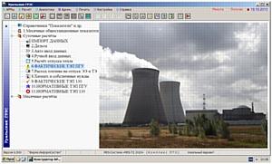 ИнформСистем: Ядерный закат АЭС может спасти MES-Система «MES-T2 2020»