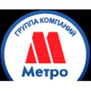 «Метро» — участник квест-игры от «ВТБ 24»
