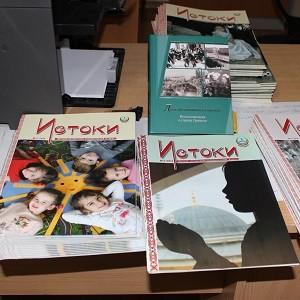 Поддержка БФ «Сафмар» Михаила Гуцериева позволит продолжить выпуск детского журнала «Истоки»