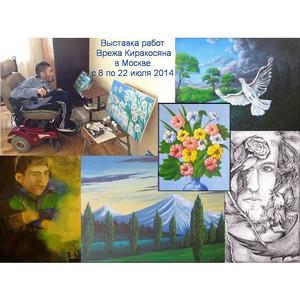 Выставка-продажа работ Врежа Киракосяна