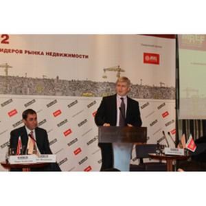 ГК «МИЦ» выступила генеральным партнером и приняла участие в MREF 2012