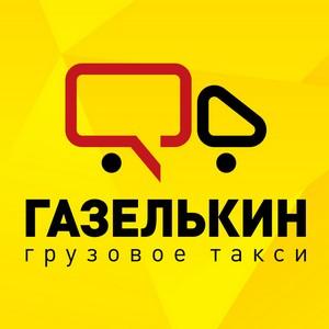"""Беспилотные грузовики """"Газелькин"""" появятся на улицах Петербурга"""