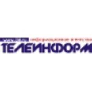 """Календарь дней рождения """"випов"""" Иркутской области"""