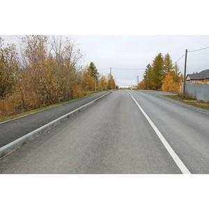Представители Народного фронта на Ямале оценили качество ремонта дорог в городе Лабытнанги