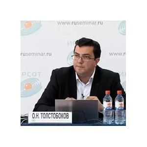 Всероссийские практические семинары Толстобокова О.Н. по закупкам в соответствии с ФЗ-223