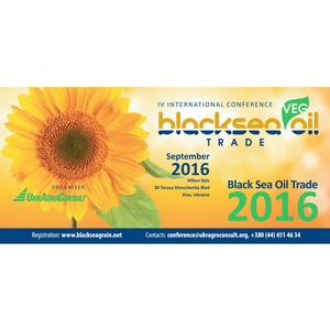 IV ������������� ����������� �Black Sea Oil Trade-2016� ������� ������ ����� 2015/16 ������