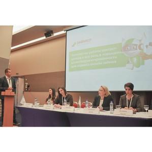 МФО «Займер» приняла участие в XIV Национальной конференции по микрофинансированию